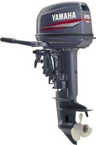 Imagen de Motor fuera de borda Yamaha 25HP - 2 Tiempos