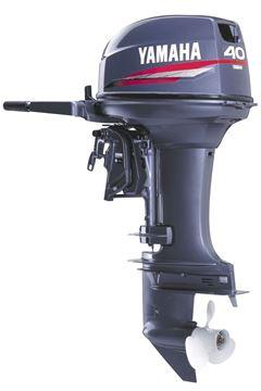 Imagen de Motor fuera de borda Yamaha 40HP - 2 Tiempos