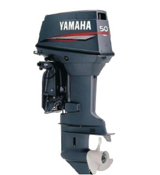 Imagen de Motor fuera de borda Yamaha 50HP - 2 Tiempos