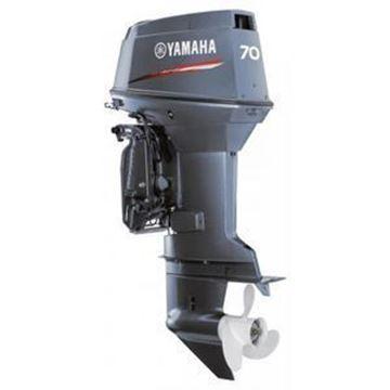 Imagen de Motor fuera de borda Yamaha 70HP - 2 Tiempos