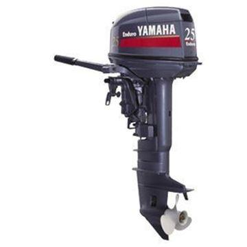 """Imagen de Motor fuera de borda Yamaha 25HP - 2 Tiempos """"Enduro"""""""