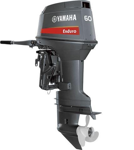 """Imagen de Motor fuera de borda Yamaha 60HP - 2 Tiempos """"Enduro"""""""