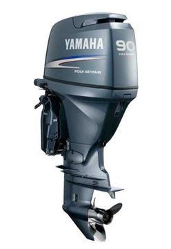 Imagen de Motor fuera de borda Yamaha 90HP - 4 Tiempos