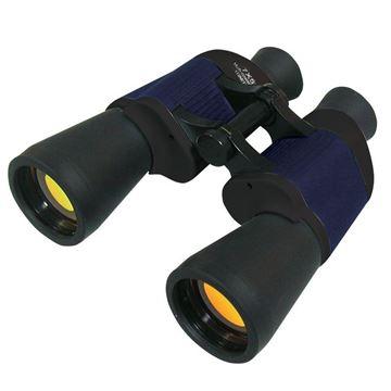 Imagen de Binoculares automático 7x50